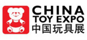 The 18th China International Toy Fair
